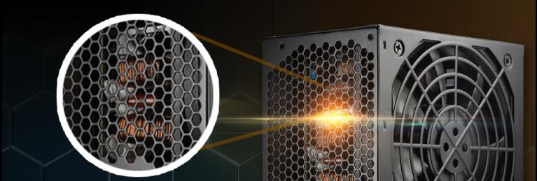 Nguồn FSP Power Supply HEXA 85+ Series Model HA450 Active PFC (80 Plus Bronze/Direct Cable /Micro ATX/Màu Đen) giới thiệu 5