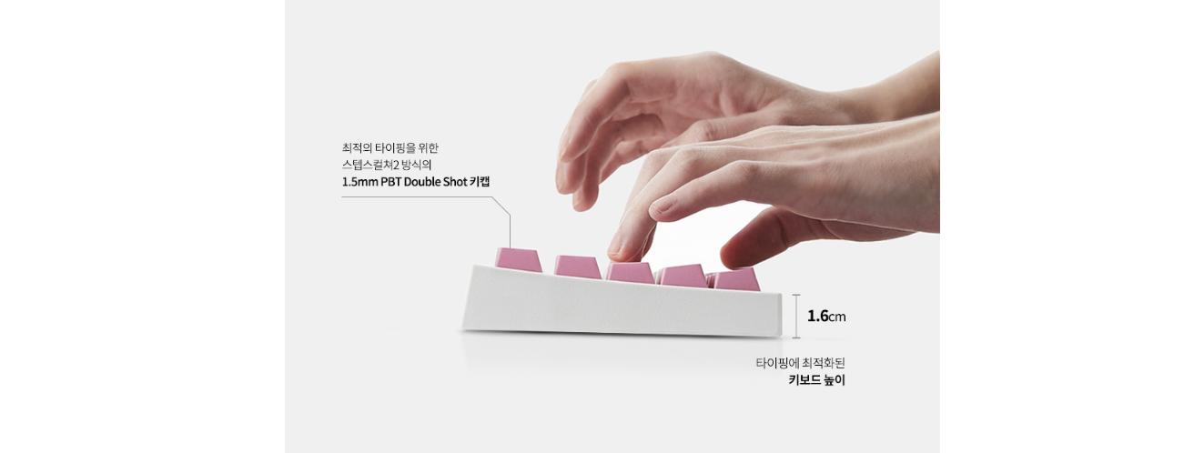 Bàn phím cơ Leopold FC660M White Pink OE Cherry Brown Switch có độ dốc phù hợp cho việc gõ phím