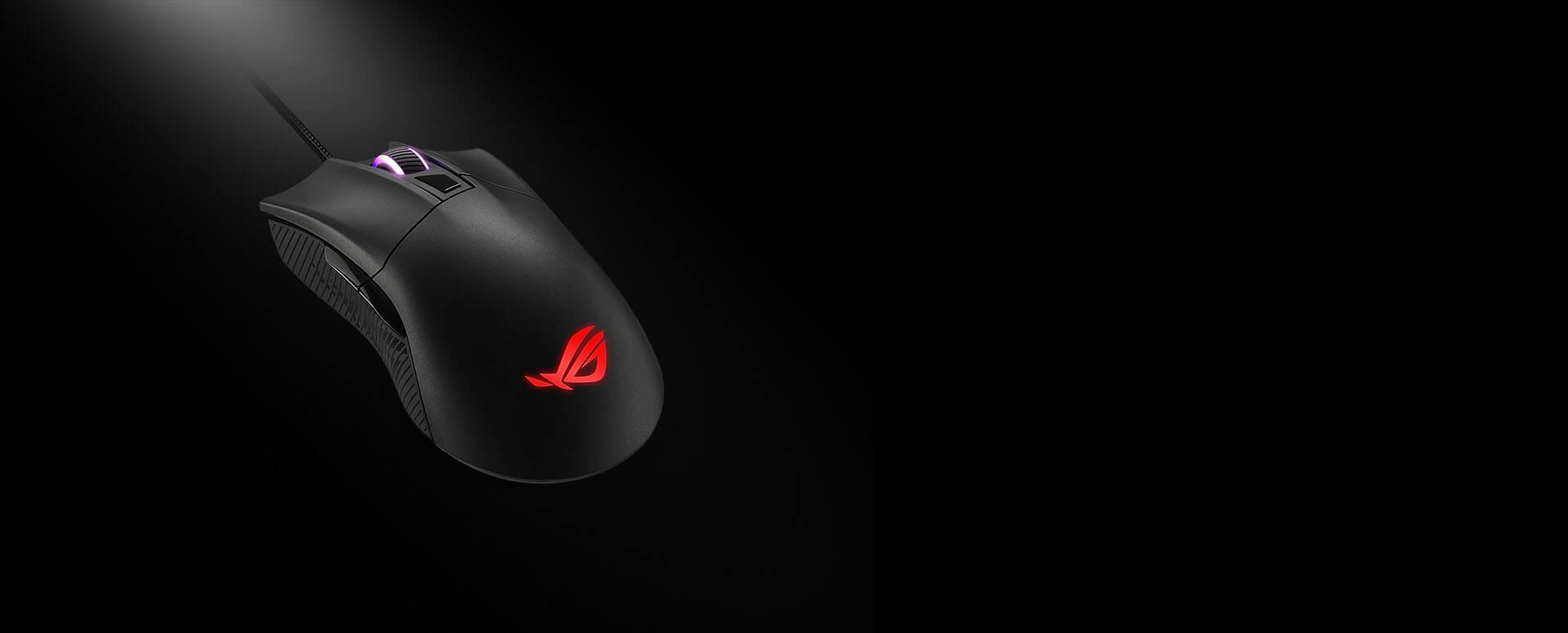 Mắt cảm biến của Chuột Chơi game Asus ROG Gladius II Core (USB/RGB/Black)