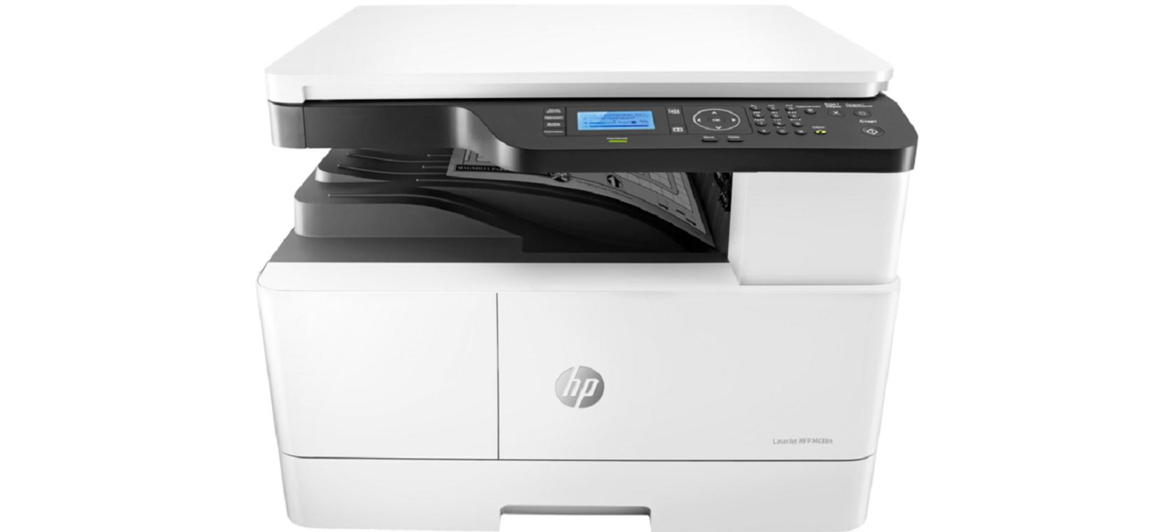 Máy quét HP ScanJet Enterprise Flow N9120 fn2 2