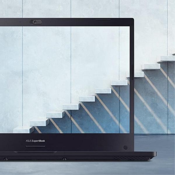 Laptop Asus ExpertBook P2451-4