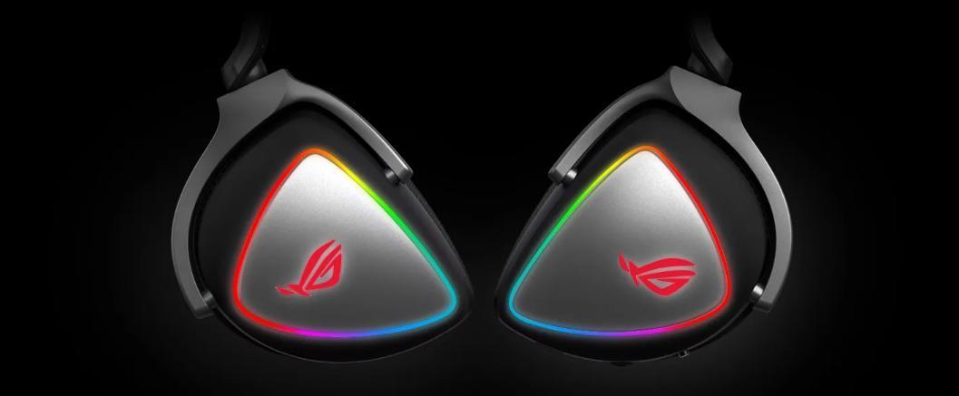 Tai nghe Asus ROG Delta Gundam LTD có thiết kế ốp tai công thái học thoải mái