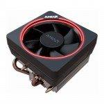 AMD mở bán gói CPU giới hạn mang tên Ryzen MAX nhân dịp cuối năm