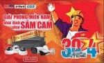 Chương trình khuyến mãi dành cho khách hàng mua Camera nhân dịp kỷ niệm ngày Giải phóng miền Nam