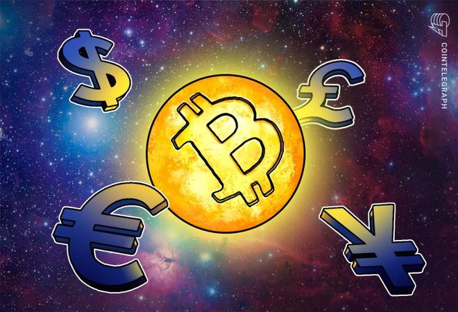 'Cơn sốt Bitcoin sẽ sớm kết thúc'